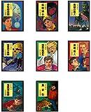 少年探偵シリーズトレーディングマイクロクロス BOX