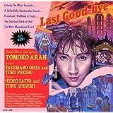 Last Good‐bye