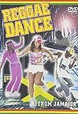 レゲエ・ダンス・フロム・ジャマイカ [DVD]