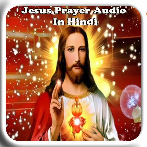 Jesus Prayer Audio In Hindi