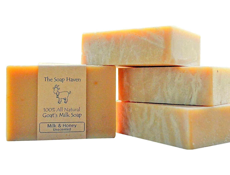 Amazon.com: 4 barras de jabón de leche de cabra con miel ...