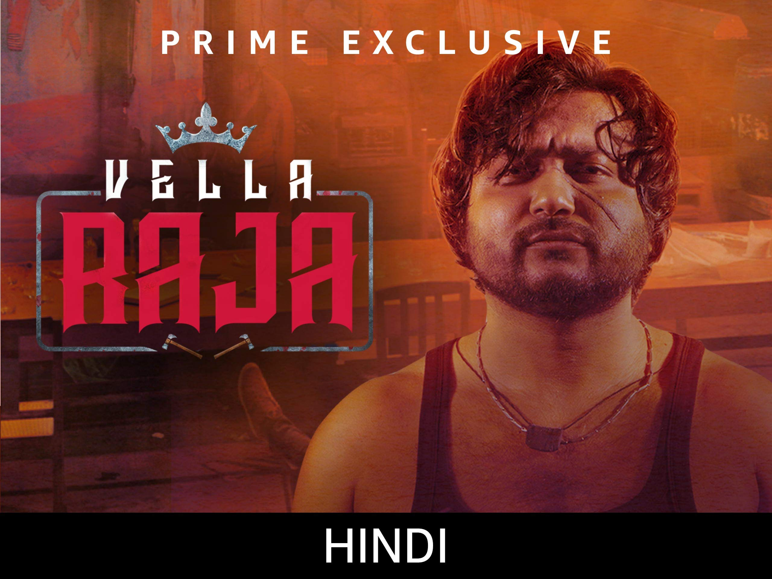 Vella Raja (Hindi) (4K UHD) on Amazon Prime Video UK