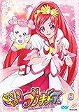 ドキドキ! プリキュア 【DVD】vol.8
