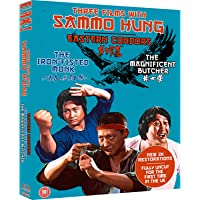 Three Films With Sammo Hung (Eureka Classics)