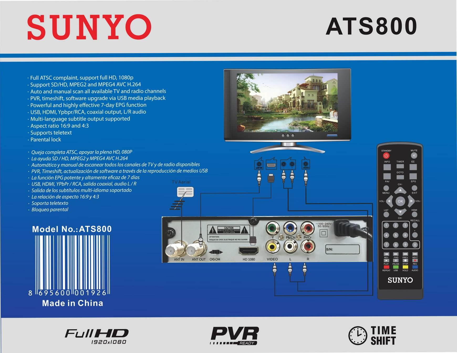 SUNYO ATS800 ATSC Digital TV Converter Box w/ Recording PVR Function / HDMI Out / Coaxial Out / Composite Out / USB Input / LED Time Display (New Model) by SUNYO