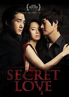 Amazon com: NATALIE DVD Korean Movie (All Region) (NTSC
