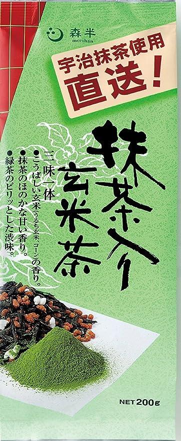 森半 直送抹茶入り玄米茶 200g