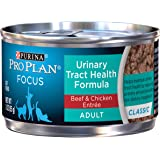 Purina Pro Plan Urinary Tract Health Wet Cat Food, Focus Urinary Tract Health Classic Beef & Chicken Entree - (24) 3 oz. Pull-Top Cans