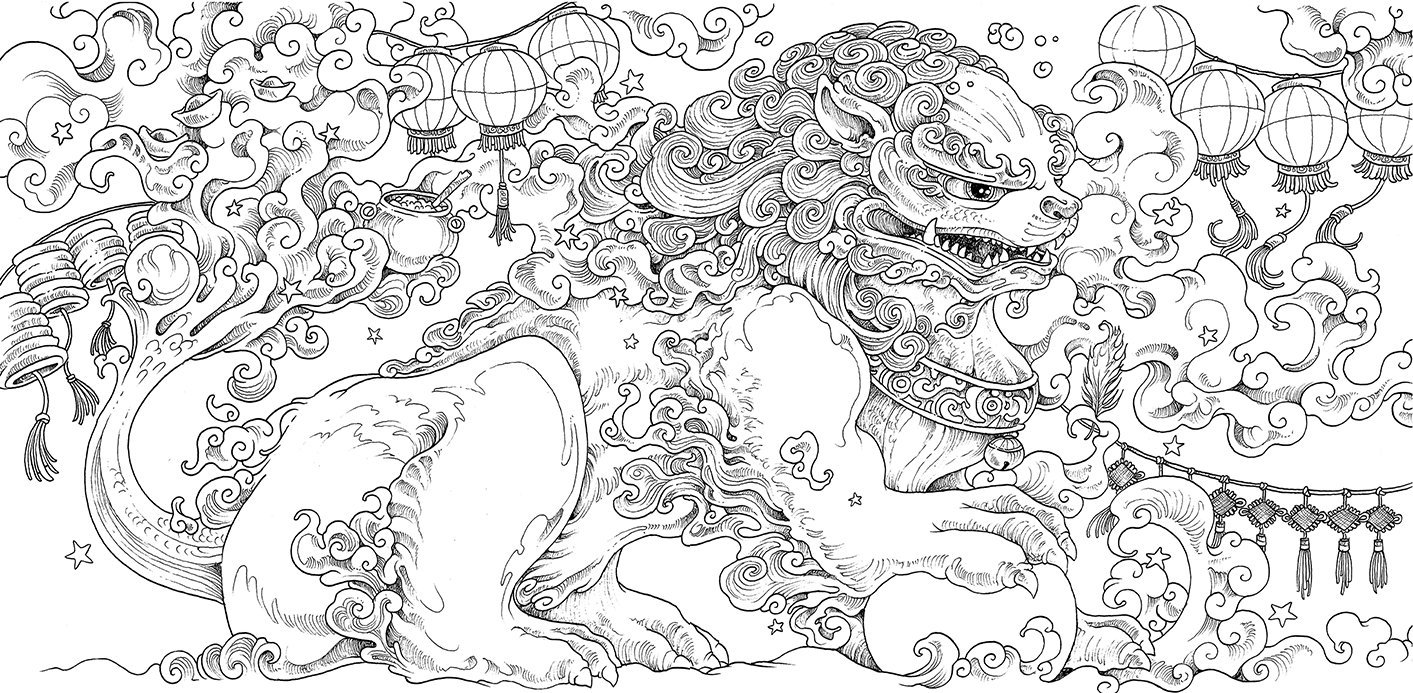 amazoncom mythomorphia an extreme coloring and search challenge 9780735211094 kerby rosanes books - Challenging Dragon Coloring Pages