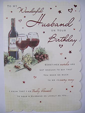 STUNNING TOP RANGE WONDERFULLY WORDED 5 VERSE WONDERFUL HUSBAND BIRTHDAY CARD