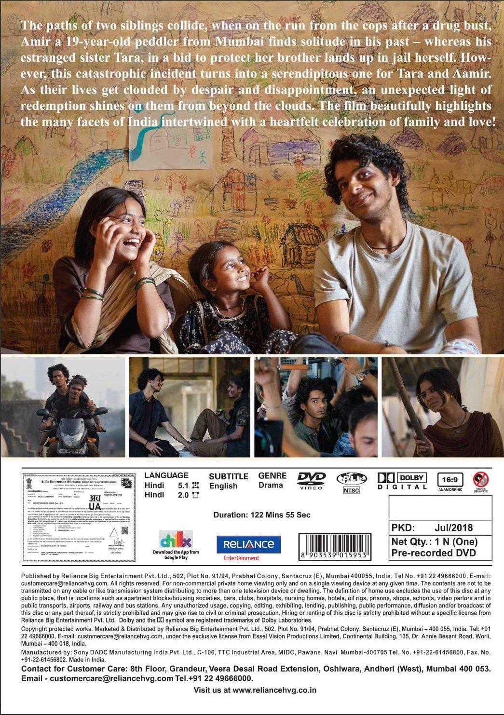 Beyond the Clouds Hindi Blu Ray All Regions English