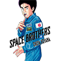 Space Brothers Vol. 4 (English Edition)