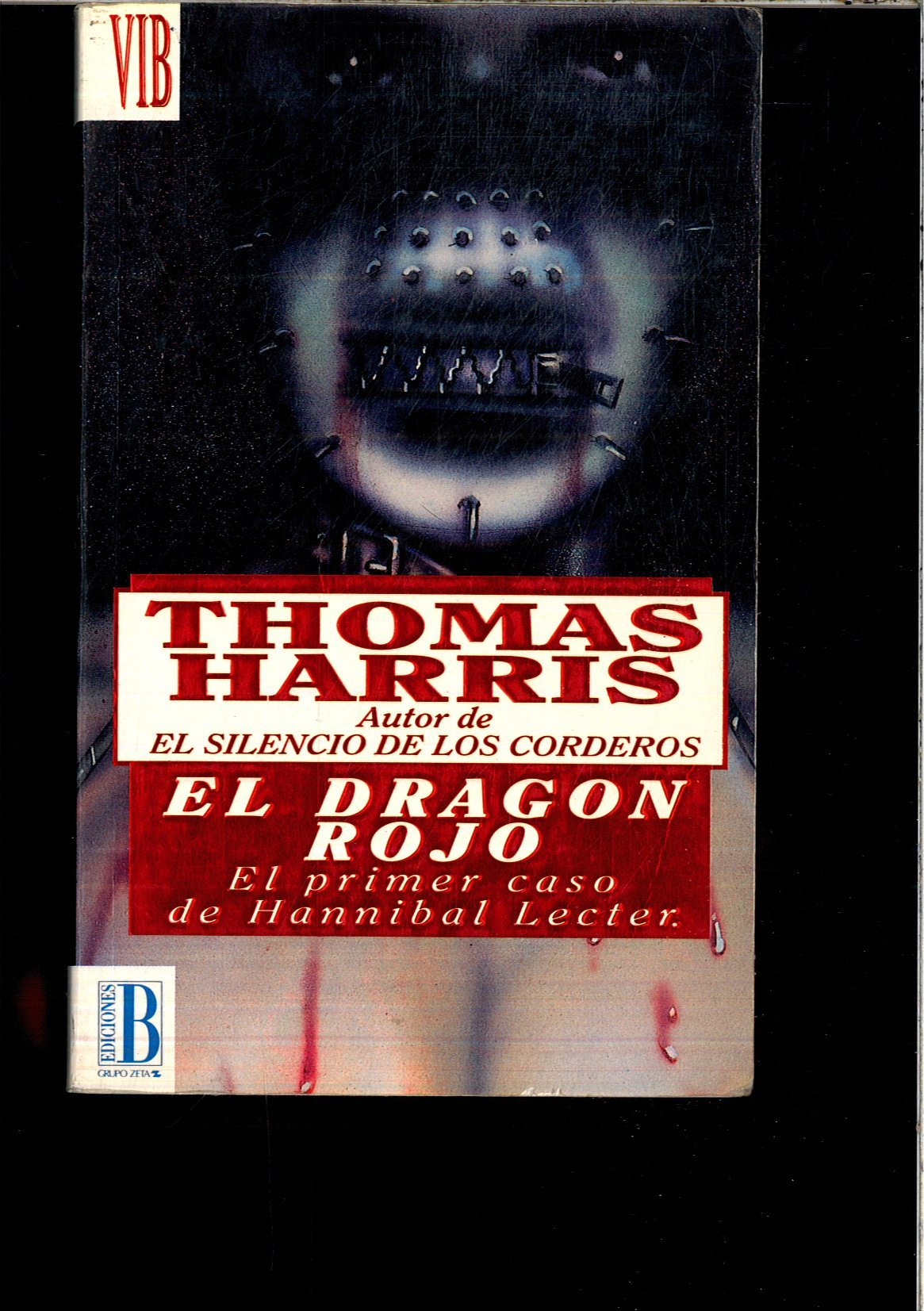 EL DRAGON ROJO: Amazon.es: THOMAS HARRIS: Libros