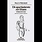Un apartamento en Urano: Crónicas del cruce (NARRATIVAS HISPÁNICAS nº 626)