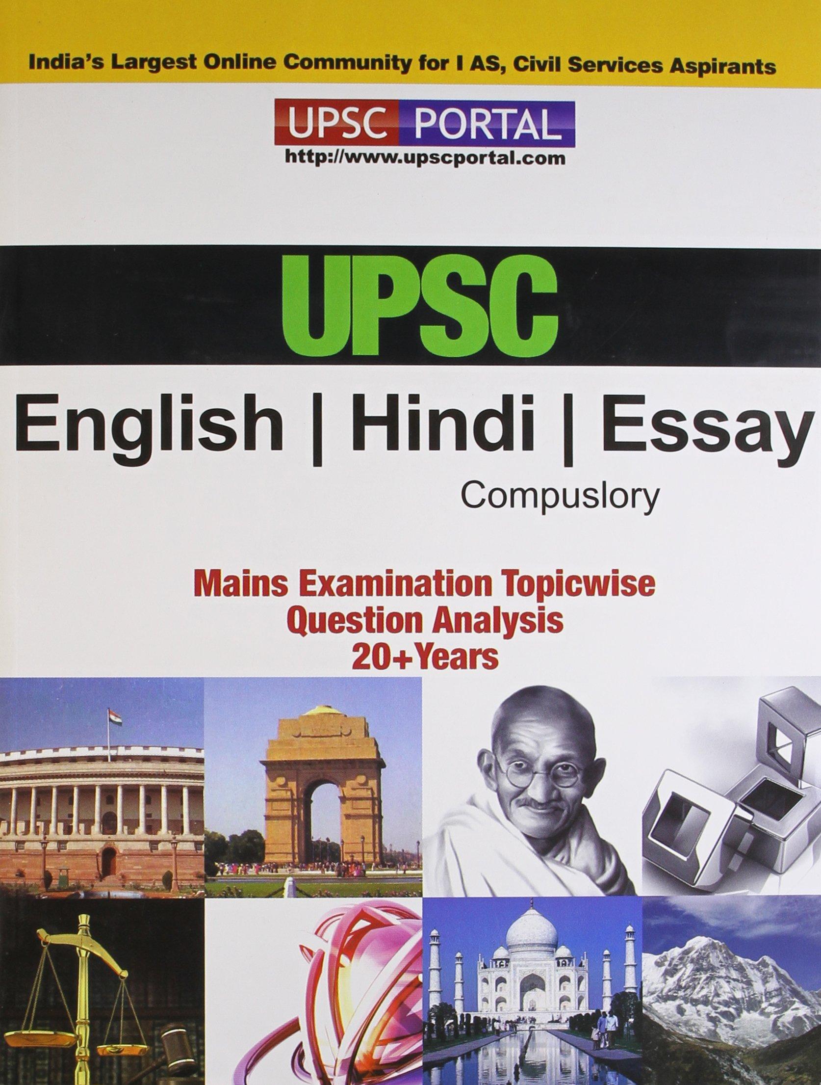 Official Question Paper  General Studies Paper        UPSC Civil