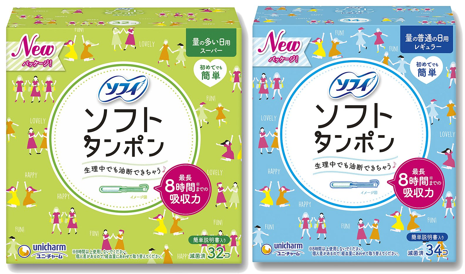 Unicharm Sofy Tampons Smooth-In Easy Plastic Applicator, Regular Absorbency 34 Count & Super Absorbency 32 Count ( Total 66 Count ) Made In Japan