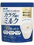 アサヒグループ食品 カラダ届くミルク 300g