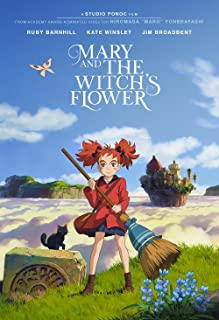 Book Cover: Mary and The Witch's Flower