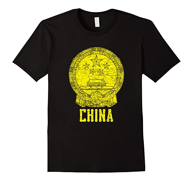 Amazon China Coat Of Arms National Emblem T Shirt Clothing
