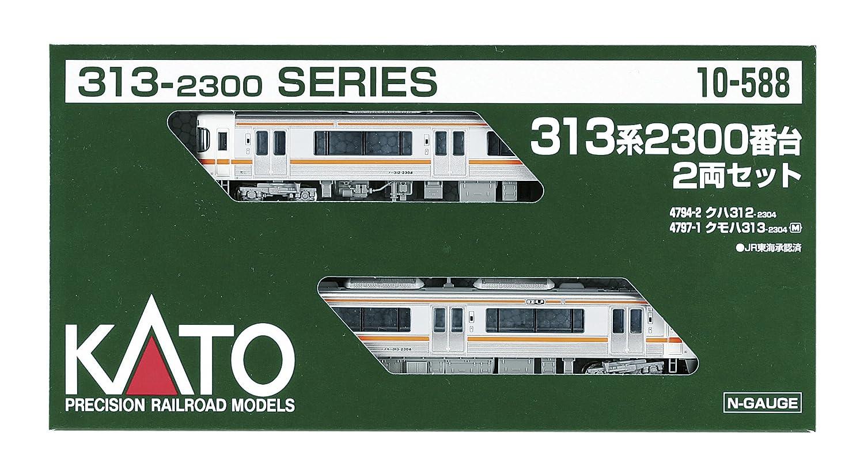 KATO Nゲージ 313系 2300番台 2両セット 10-588 鉄道模型 電車   B005L8EFZC