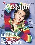 TVガイド PERSON VOL.59