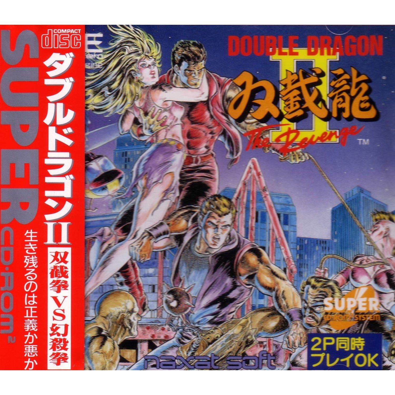 Amazon Com Double Dragon Ii The Revenge Japan Import Video Games