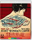 Blind Woman's Curse (2-Disc Special Edition) [Blu-ray + DVD]