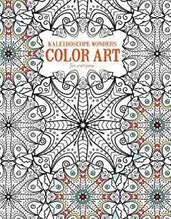Adult Coloring Book Designs Two Hoots Coloring 9780692591079