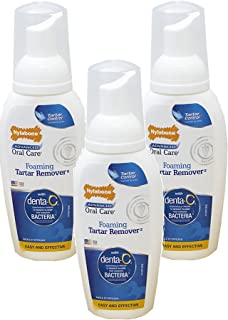 product image for Nylabone (3 Pack) Advanced Oral Care 4 oz Dog Foaming Tartar Remover