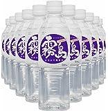 日当山(ひなたやま)の温泉水 500ml 24本 (24本入×1箱) シリカ114mg/L含有