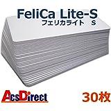 【即日出荷!】フェリカICカード FeliCa Lite-S フェリカライトS ビジネス(業務、e-TAX)用  白無地               【物流/入退室管理に必須なRFタグ(型式ACS-BT1)無料同梱】
