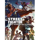 Street Fighter World Warrior Encyclopedia - Arcade Edition HC