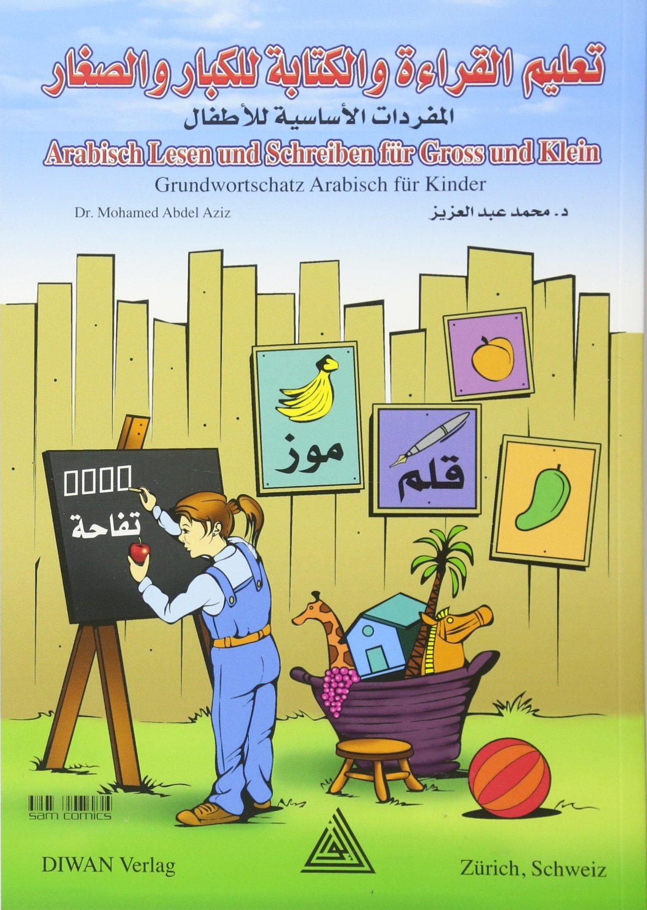 Arabisch Lesen Und Schreiben Für Gross Und Klein  Grundwortschatz Arabisch Für KinderVokabelverzeichnis   Deutsch – Phonetisch   Arabisch