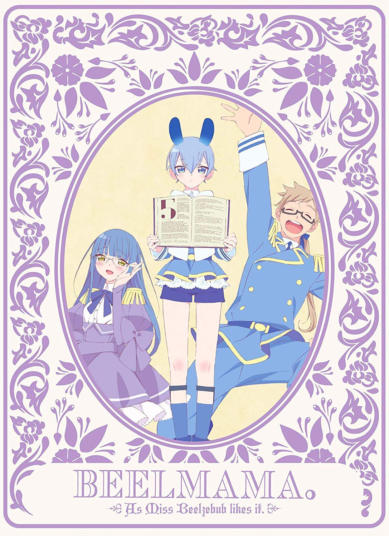 Matoba - Beelzebub Jou No Oki Ni Mesu Mama. 5 2 Blu-Ray Edizione: Giappone Italia Blu-ray: Amazon.es: Cine y Series TV