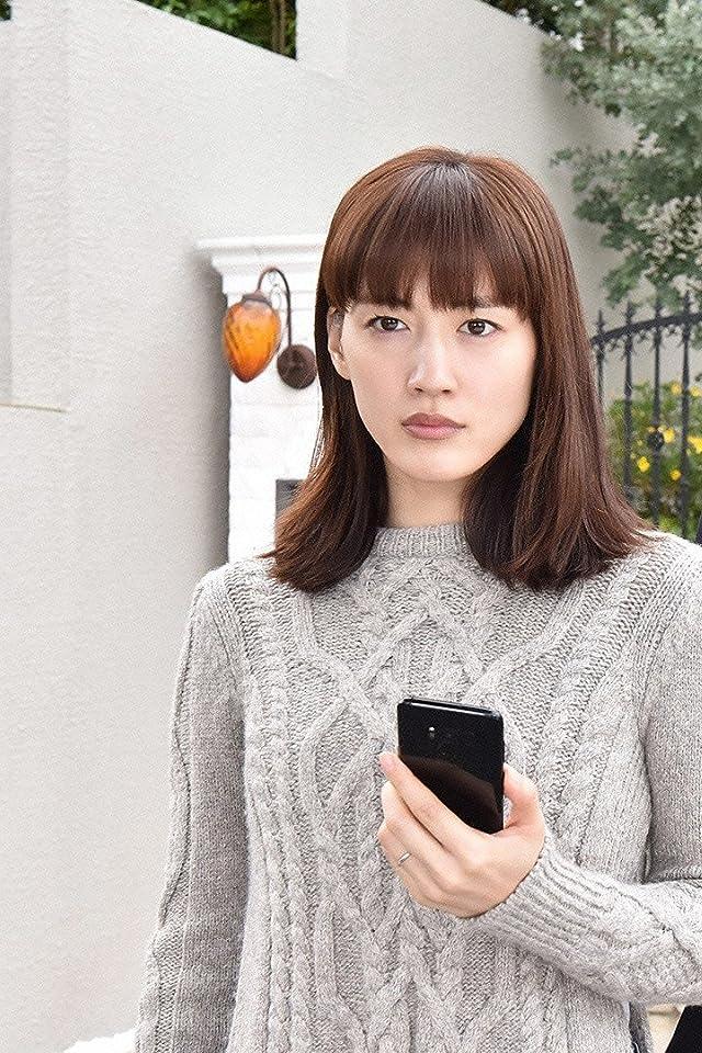綾瀬はるか iPhone(640×960)壁紙 『奥様は、取り扱い注意