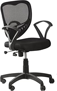 KS Trader Chairs Office Arm Chair  sc 1 st  Amazon.in & MK Chair Fully Functional u0026 Comfortable Executive Office Chair ...