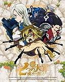 七つの大罪 戒めの復活7(完全生産限定版) [Blu-ray]