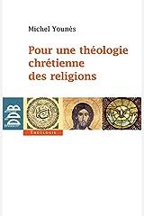 L'expérience mystique et son impact sur le dialogue islamo-chrétien - Michel Younès