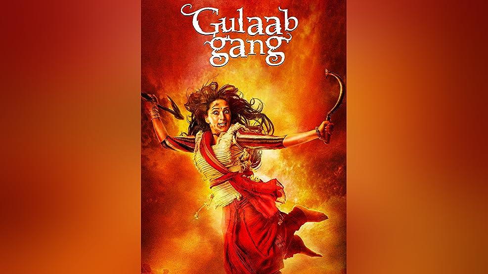 Gulaab Gang (English Subtitled)