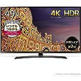 LG 49V型 4K 液晶 テレビ HDR対応 IPS Wi-Fi内蔵 2倍速相当 外付けHDD録画対応(裏番組録画) 49UJ630A