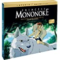 Princess Mononoke Collector's Edition (Blu-ray/CD/Book)