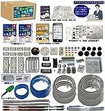 準備万端 (2回練習分) 平成29年度 第二種電気工事士技能試験練習用材料 「全13問分の器具・電線セット」