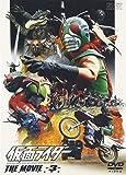 仮面ライダー THE MOVIE VOL.3 [DVD]