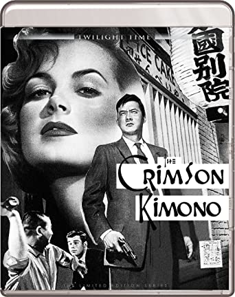 The Crimson Kimono - Twilight Time [1959]