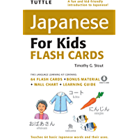 Tuttle Japanese for Kids Flash Cards (CD): [Includes 64 Flash Cards, Downloadable Audio , Wall Chart & Learning Guide] (Tuttle Flash Cards)