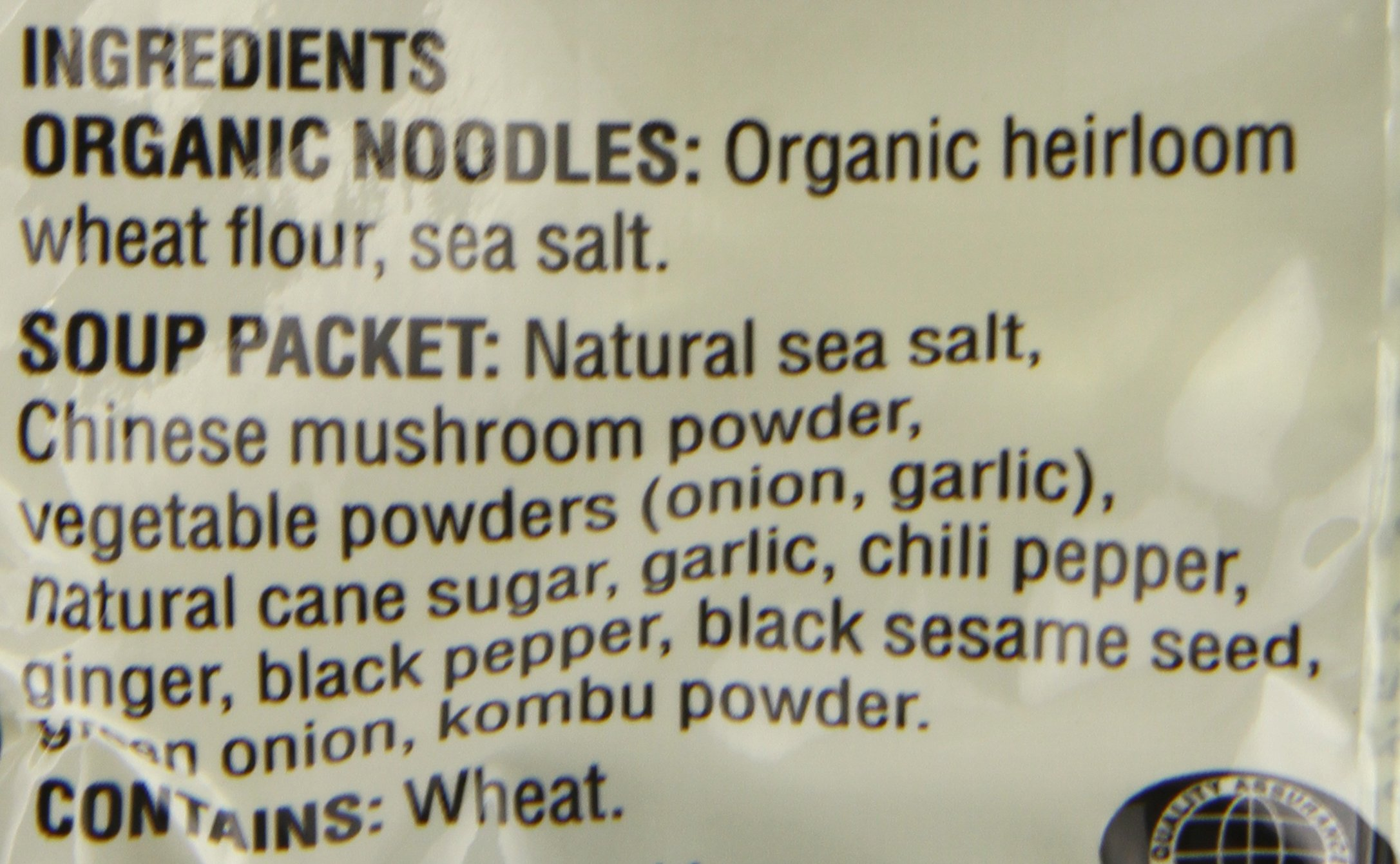 KOYO Reduced Sodium Garlic and Pepper Ramen Made with Organic Noodles, 2.1 Ounce (Pack of 12) by Koyo (Image #3)