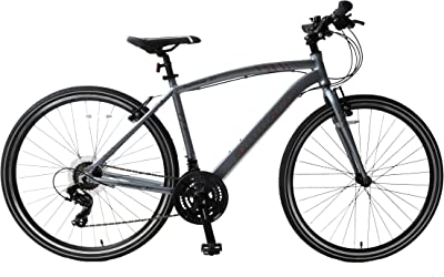 Ammaco Pathway X1 Hybrid Bike