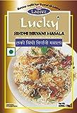 Lucky Sindhi Biryani Masala 75g. [Pack of 2]