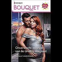 Onverwacht zwanger van de Griekse magnaat (Bouquet Book 4166)