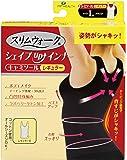 スリムウォーク シェイプUPインナー キャミソール レギュラー Lサイズ ブラック(SLIM WALK,support camisole,L)